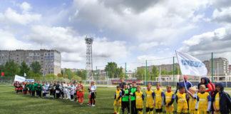 проведение детских спортивных турниров в Москве